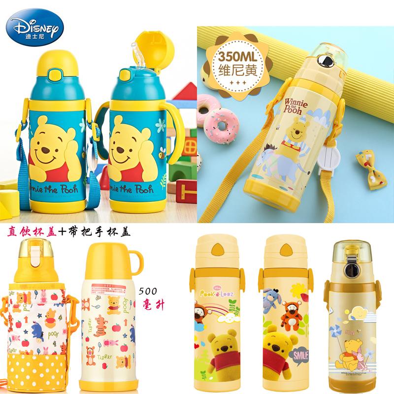 迪士尼男童小熊维尼宝宝保温杯带吸管水杯儿童直饮水壶1-2-3岁