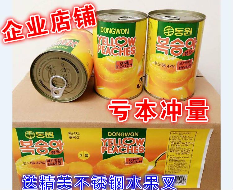 砀山糖水黄桃罐头包邮12罐整箱批发特价正品水果罐头黄桃425g