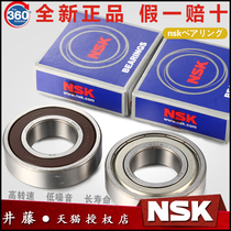 Imported NSK Bearings 6000 6001 6002 6003 6004 6005 ZZ DDU VV Bearings