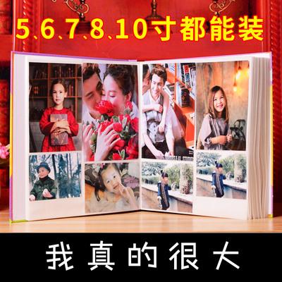 5678寸一本装 相册影集插页式家庭相册本纪念册6寸大容量1198张