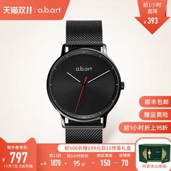 【周年定制版智能表】abart手表男 潮流时尚运动腕表 多功能手表