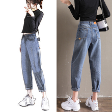 High-waist Jeans Female Summer 2019 Thin Nine Points Loose and Hollow Radish Female Pants Straight Panya Daddy Pants