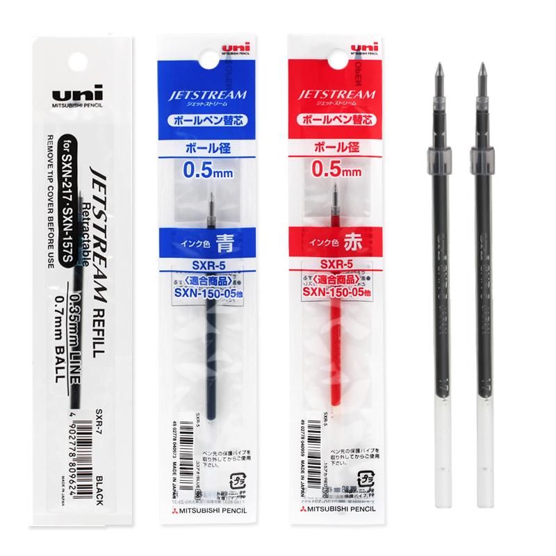 日本UNI三菱按动笔芯SXR-5/SXR-7占士甸Jetstream系列中油笔芯替芯0.5mm/0.7mm 适用于三菱SXN-157S/SXN-1000