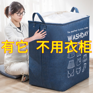 衣服盒超大号家用衣物筐装收纳箱