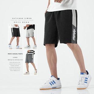 夏季短裤男裤子冰丝五分裤工装休闲男士百搭沙滩运动韩版潮流宽松