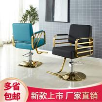 新款理發店椅子美發店椅子發廊專用網紅椅剪發椅理容椅不銹鋼轉椅