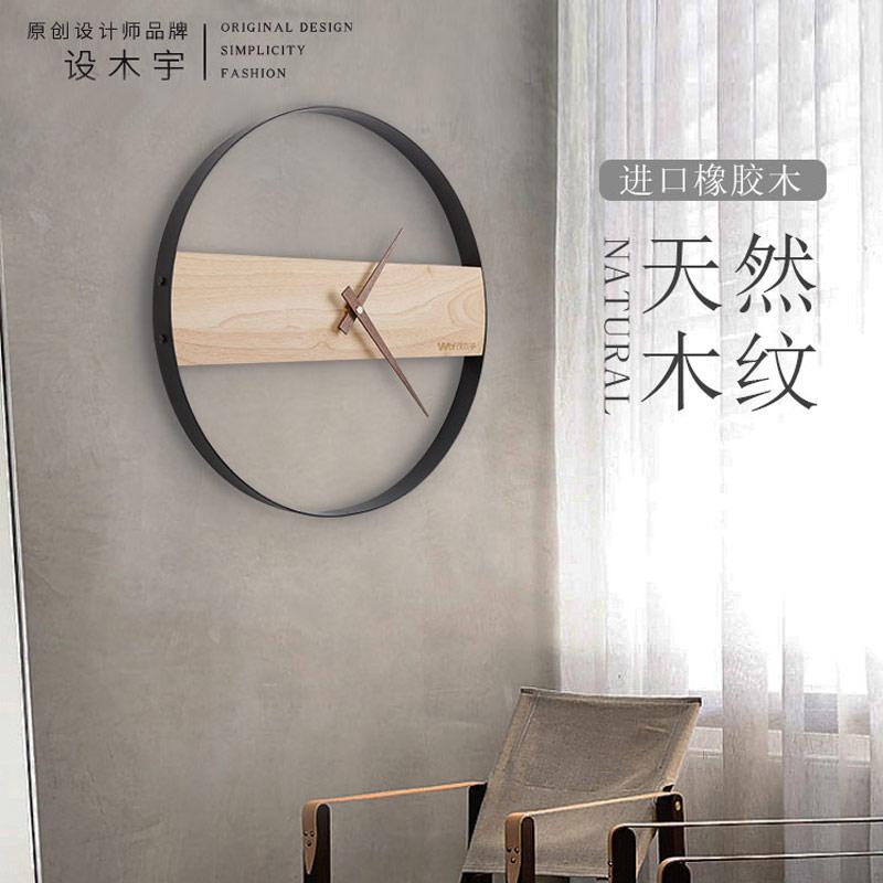 Часы на стену Артикул 538185911617