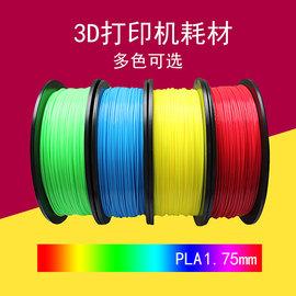3D打印机耗材 PLA耗材 1.75mm 1kg 线材 PLA 材料 打印丝 军绿色