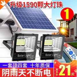 太阳能灯户外庭院灯一拖二1000W家用室内新农村照明超亮防水路灯