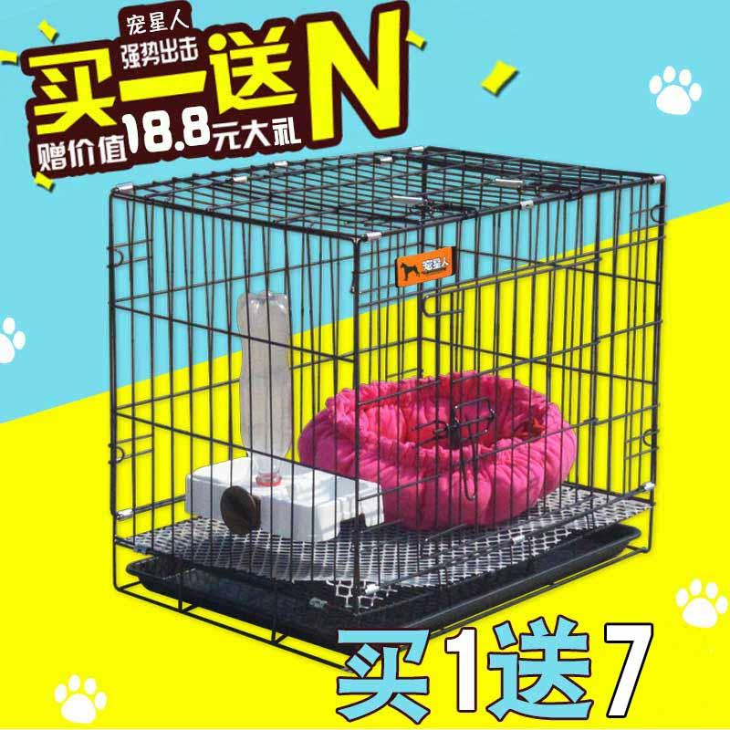 Тедди собака клетка большой средний маленький собаки забор заборы кот клетка кролик клетка кролик клетка домашнее животное статьи