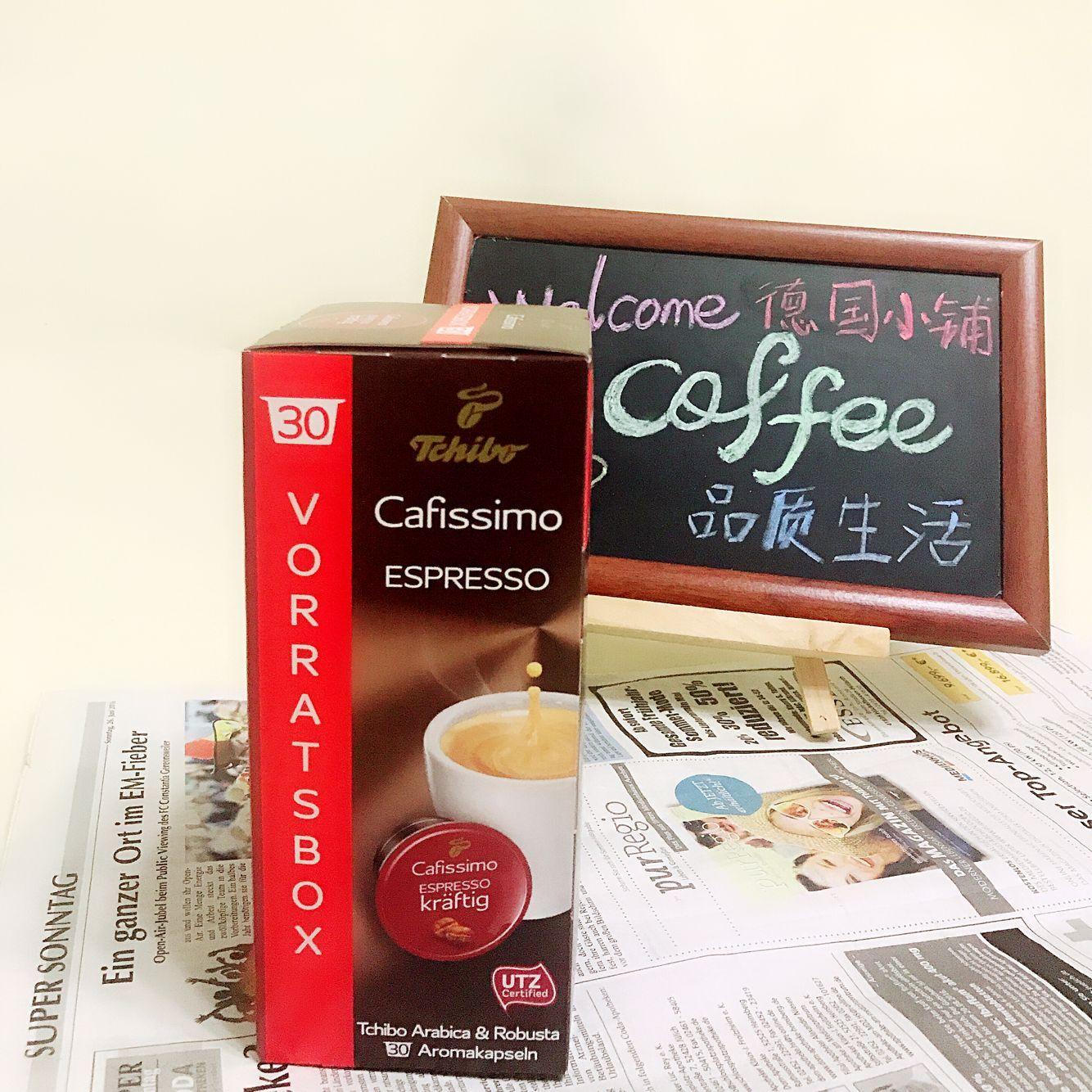 德国tchibo奇堡奇宝胶囊咖啡机中盒热销4件不包邮