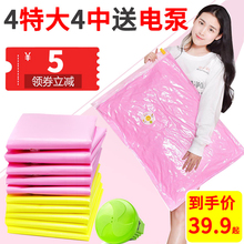 Air suction vacuum storage bag, compressed bag packaging, oversize suit, quilt, quilt, shrink belt, steaming
