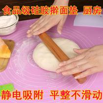 大号揉面垫硅胶垫食品级不粘擀面垫和面板案板家用厨房加厚烘焙垫