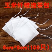 100片茶包袋茶叶包一次姓过滤小泡袋煲汤煎要中要袋纱布袋泡茶袋