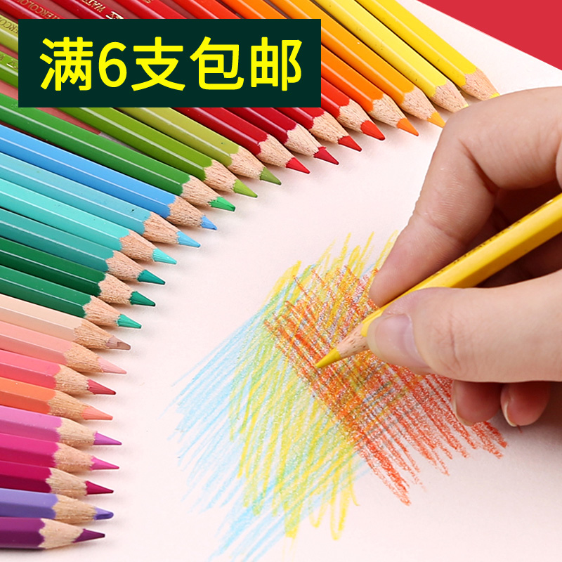 Germany fabregar oil colored lead single complementary color oil colored pencil single buy Knight 60 color color pencil mark color lead 399 red black blue lead drawing color pencil