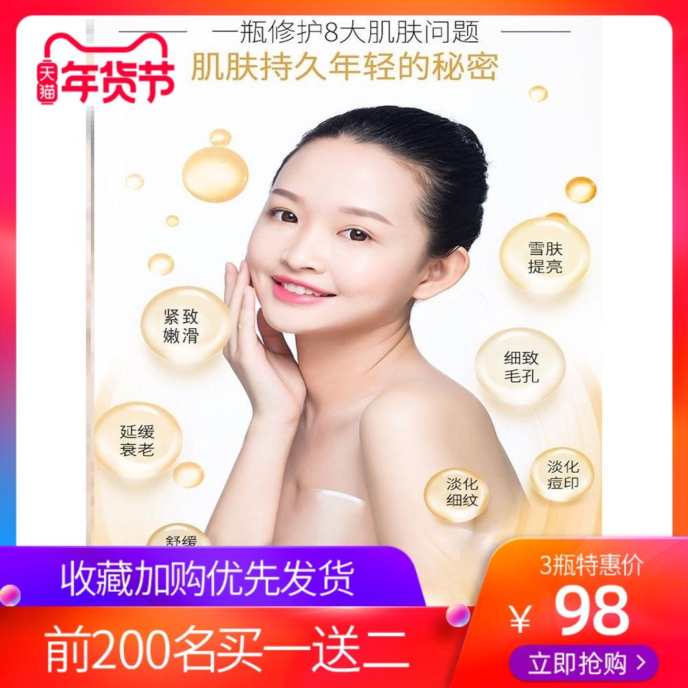 香港燕窝膏颜面人参贵妇保湿神仙膏白美颜38g提亮肤色素颜霜隔离