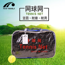 Nelli Tennis Network Polyethylene Tennis Network competition training standard size Tennis Network competition Network