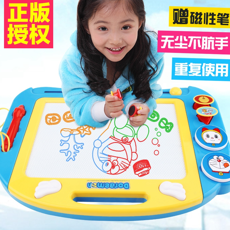 Children's magnetic tablet drawing board magnetic pen color children baby children 1-3 years old graffiti board 2 toys