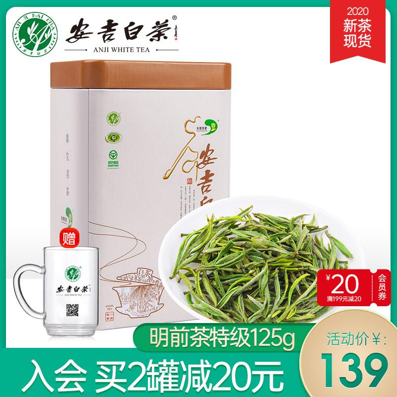 Белый чай Анжи Артикул 579117899145