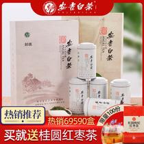 克500新茶正宗雨前高山黄金白茶亚博国际娱乐官方网站茶农自产绿茶2018安吉白茶