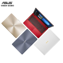 ASUS ASUS Stone 5 Generation fl8000un8550 Ultra Thin Lightweight portable Laptop 15.6 4G Solo game Ben 2018 Business Office Portable i7 Ultrabook Students