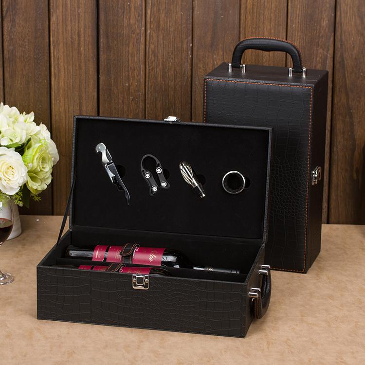 畅吉厂家直销红酒包装盒双支葡萄酒礼品盒通用皮箱子2只红酒盒