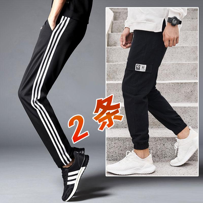 【品质好货】男士休闲裤
