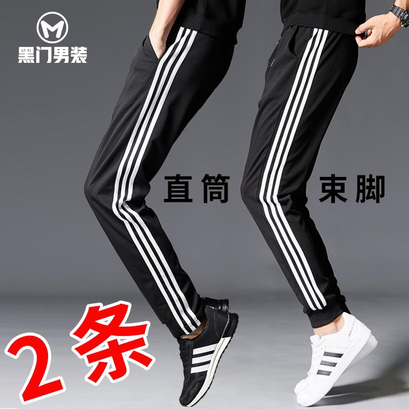 秋季男士宽松条纹直筒运动裤