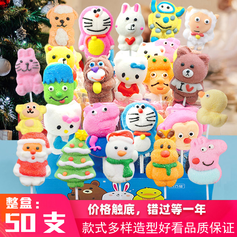 Childrens Day lollipop childrens soft candy snacks cute candy cartoon multi shape cotton candy mixed batch 50 gifts
