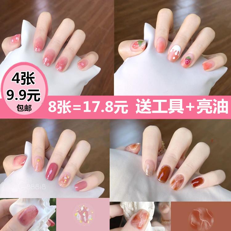 秋季韩国网红可爱指甲贴纸女3d防水持久美甲贴纸全贴成品指甲贴片