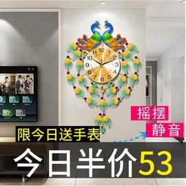 孔雀欧式钟表挂钟客厅现代个性创意简约家用时尚时钟挂墙钟免打孔