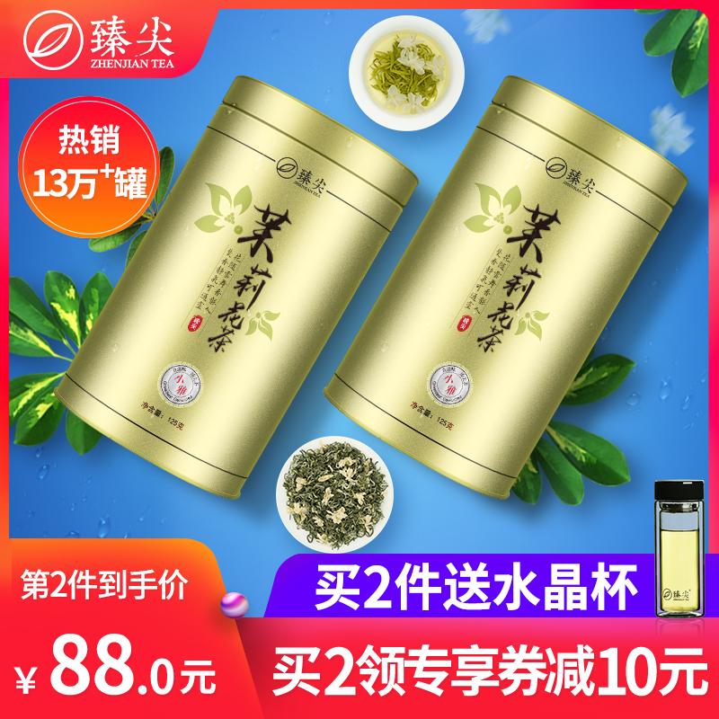 臻尖飘雪茉莉花茶2019新茶 特级四川茶叶 浓香型茉莉绿茶250g罐装