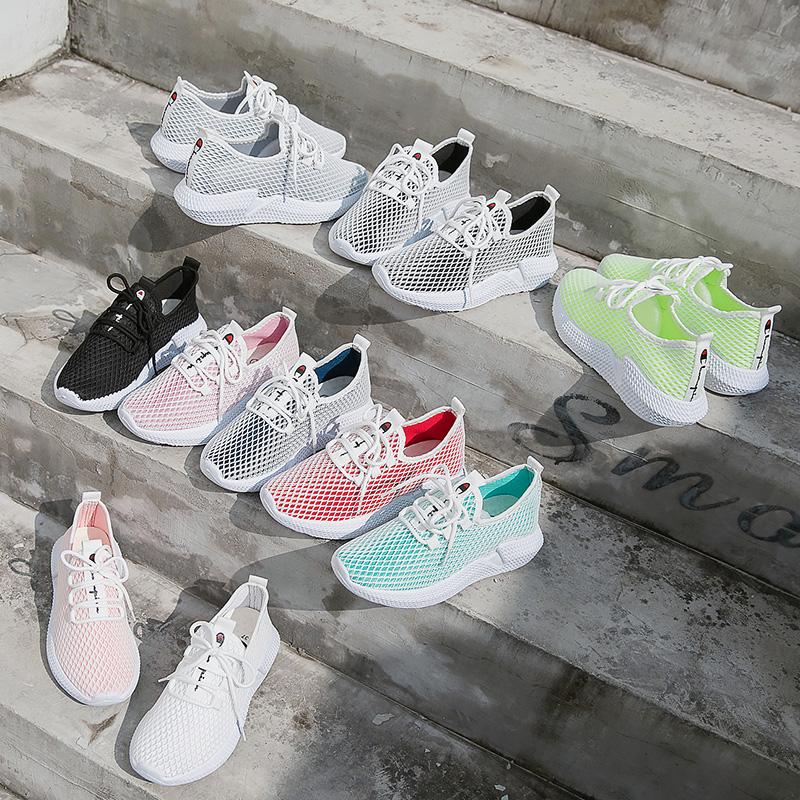 夏季女鞋跑步鞋2019春季新款网面透气休闲鞋运动鞋百搭学生小白鞋