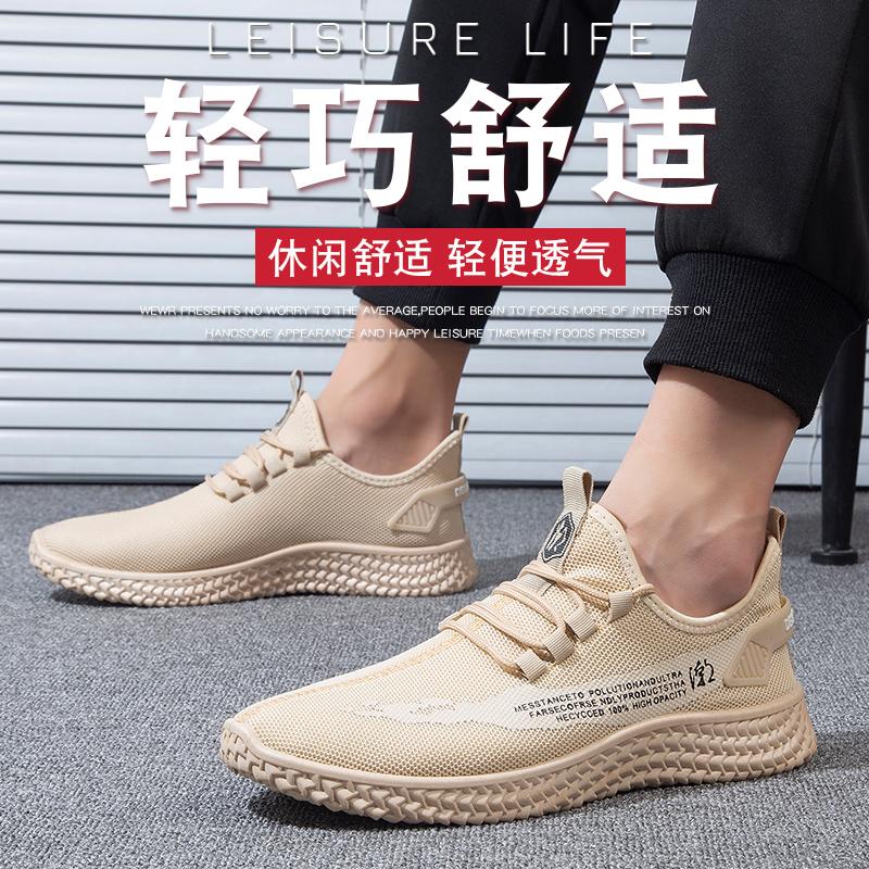 男鞋夏季透气韩版潮流运动鞋防滑百搭休闲学生老爹运动跑步潮鞋子