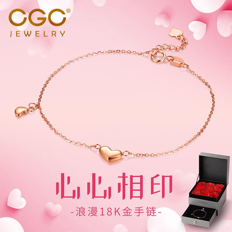 CGC jewelry 18K Gold Bracelet au750 color gold bracelet female rose gold bracelet K gold bracelet gift for girlfriend