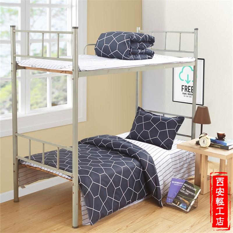 学生宿舍简约三件套单人床被套床单被子褥子枕芯0.91.2米床上用品
