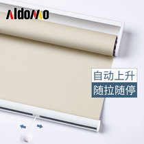 Aldomo Automatic rise spring lift roller curtain bathroom office kitchen bedroom Curtain Waterproof oil-proof shading