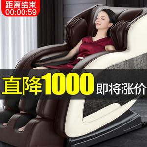 电动家用全自动多功能全身舱按摩椅