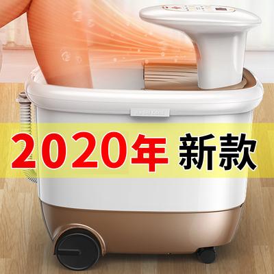 泡脚桶吴昕同款全自动加热按摩足浴盆洗脚电动足疗机恒温家用深桶