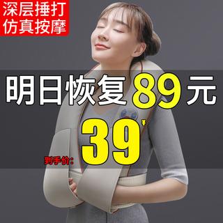 肩頸椎按摩器疏通儀頸部腰部肩膀部家用捶背頸肩脖子揉捏捶打披肩