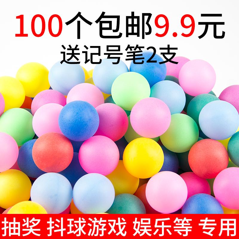 Товары для настольного тенниса Артикул 584546368260