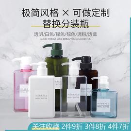 酒店浴室分装瓶乳液替换瓶大容量洗手液洗发水沐浴露按压瓶空瓶