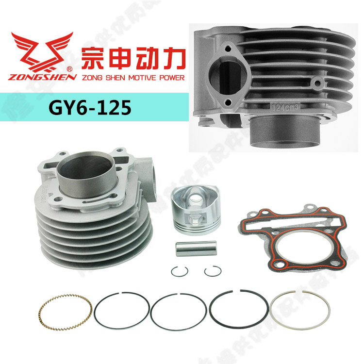 Original shipping Zongshen GY6 scooter sleeve cylinder 125T GY6150 cylinder liner of the cylinder block supporting the four cartridge