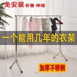 阳台晾衣架落地折叠室内移动家用晒衣架不锈钢单杆伸缩卧室晾衣杆图片
