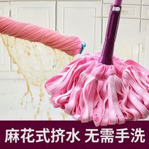 Deer Skin mop free hand wash household wring water mop rotating lazy man self-extrusion mop dry and wet dual-water suction mop