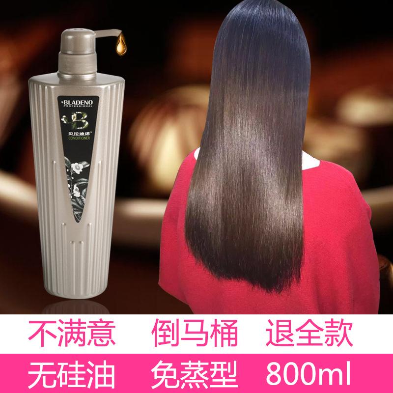 正品发膜倒膜免蒸营养修复�h油膏补水护发素大金调理霜头发护理滑