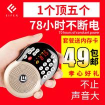 收音机FM老人听唱戏机插卡音箱迷你音响62PF62GKK