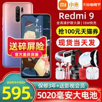 双模拍照手机正品国行5G官方旗舰店全面屏智能5GA7160SMA71Galaxy三星Samsung期免息6新品