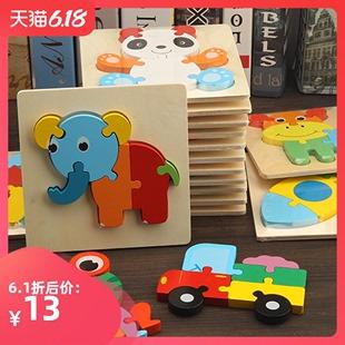 儿童早教开发2 5岁宝宝益智力1智3D立体男女孩木质积木拼图玩具