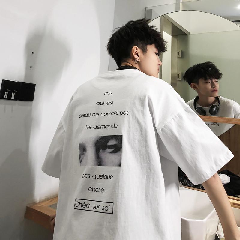 短袖t恤男士港风chic上衣韩版潮流夏季宽松半袖潮牌2019新款衣服11月23日最新优惠